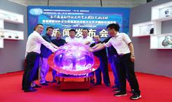 首屆國家對外文化貿易基地傳統文化藝術國際交流活動在京啟動