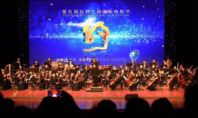 第五屆絲綢之路國際電影節(福州活動)拉開序幕