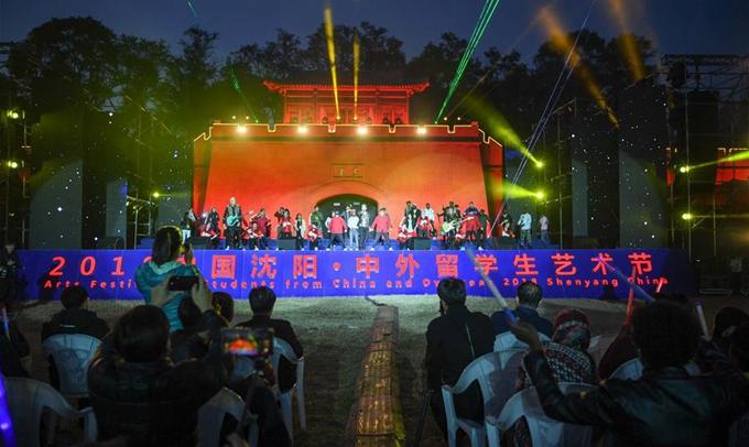 2018中國沈陽·中外留學生藝術節盛典在世博園舉辦