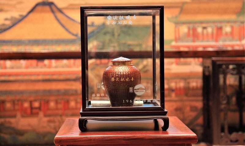 中國茶文化傳承傳播活動在故宮舉辦