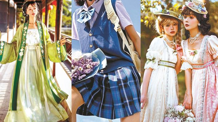 小眾文化不再圈地自萌 漢服、JK、Lolita組成三坑