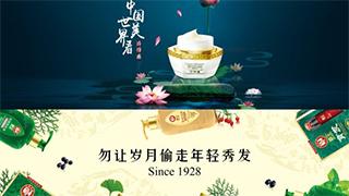 藥企紛紛進軍美粧日化領域 品牌布局短板凸顯
