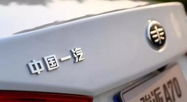一汽夏利亏6.86亿被格力相中 董明珠借机实现造车