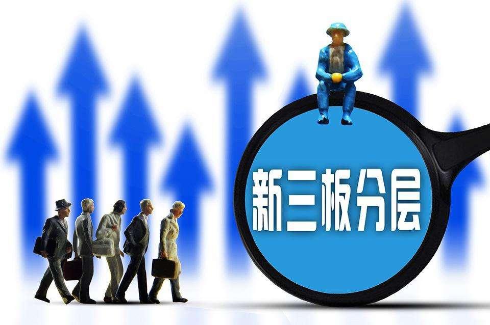 24家擬IPO公司轉道申報精選層