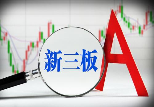 謝庚:探索資本市場服務中小企業的可行路徑