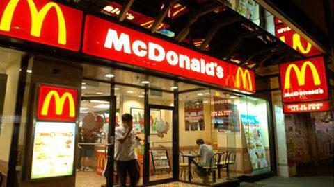 中信和凱雷20.8億美元收購麥當勞中國內地和香港股份