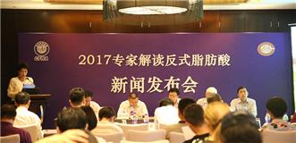 新華網徐明偉:打擊謠言需各方共謀 促進食品行業健康發展