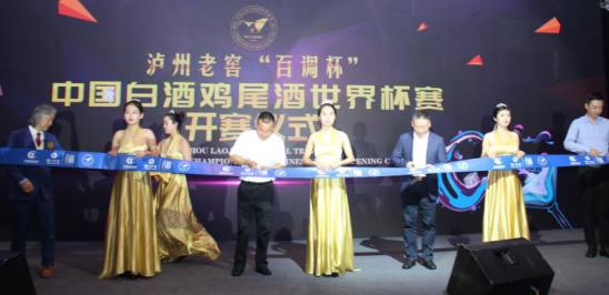 中國酒協雞尾酒專業委員會成立 破解白酒年輕化、世界化難題