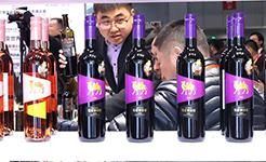 【高清圖集】百年民族葡萄酒品牌新品上市