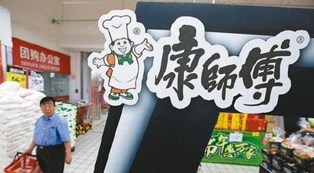 """康師傅緊抓""""一帶一路""""機遇 助力中國文化輸出"""