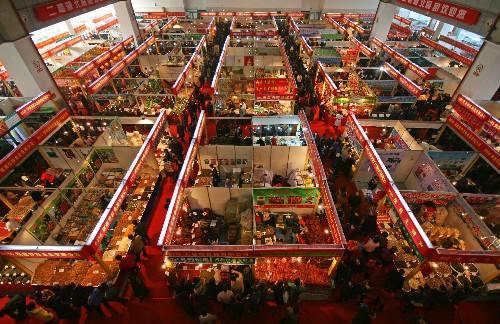 中國(淮安)國際食品博覽會LOGO和宣傳語發布