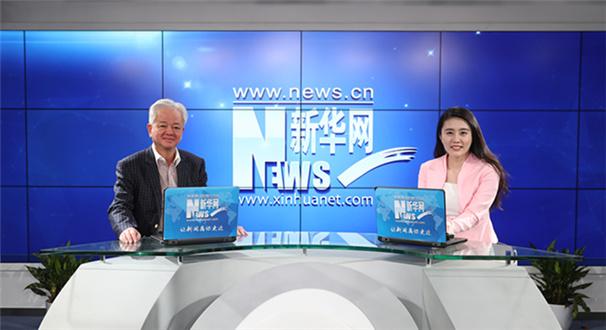 """古潤金:僑商的""""中國夢"""""""