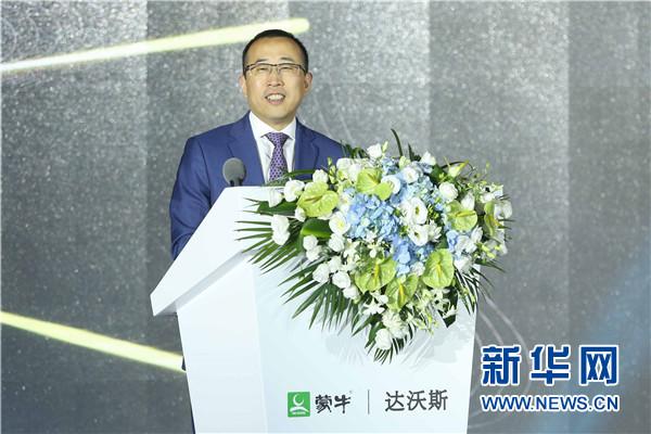 蒙牛盧敏放:引領中國乳業邁向世界舞臺