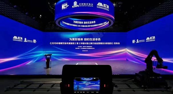 新華網産經報告發布