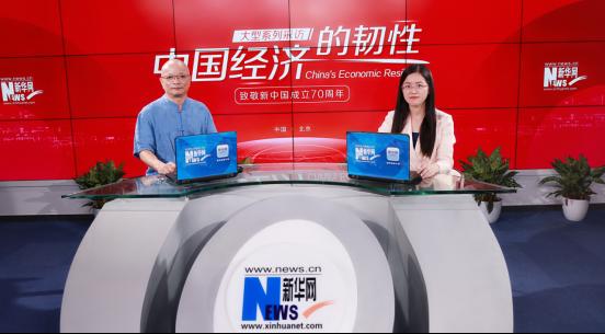 中國經濟的韌性 | 紅天下茶業張筆清:四季流轉 麻粟正紅