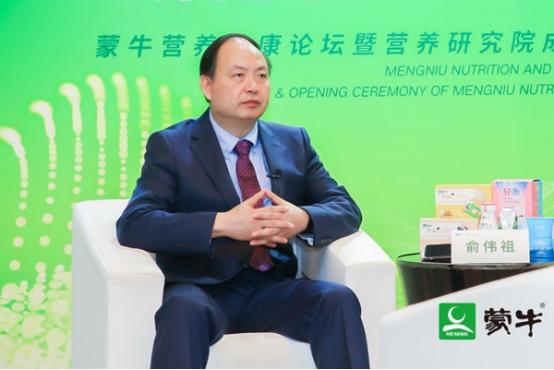 俞偉祖:以研發推動創新 提升國民營養健康水平