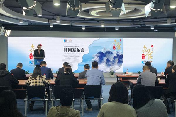 新華網首檔食育節目《知食中國》正式發布