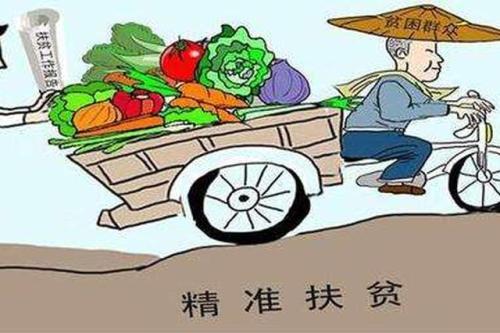 """廣州打造消費扶貧""""廣州模式"""""""