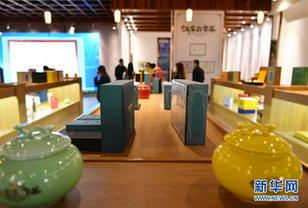 湖北恩施:硒茶市場開市迎客