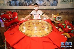 日本橫濱:大月餅迎中秋