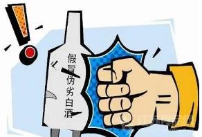 """回收油加工食品、""""山寨""""酒水飲料 市場監管總局公布多件民生領域""""鐵拳""""行動典型案例"""