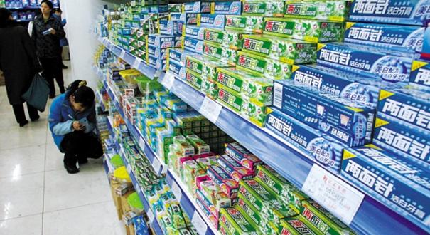 牙膏市场份额不足1%