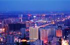 一座工業城市的轉型崛起