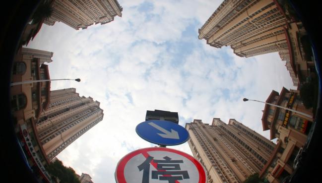 50城住宅成交同比跌20% 一線城市成交量下滑明顯