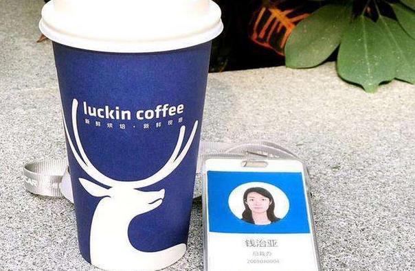 錢治亞的下一站:一杯咖啡背後的三個關鍵詞