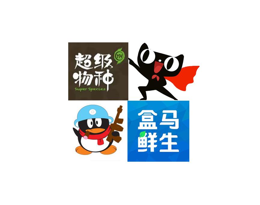 """騰訊入股超級物種 新零售領域""""雙馬""""再激戰"""