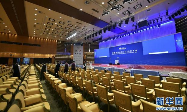博鳌亚洲论坛2018年年会开幕 有何看点?