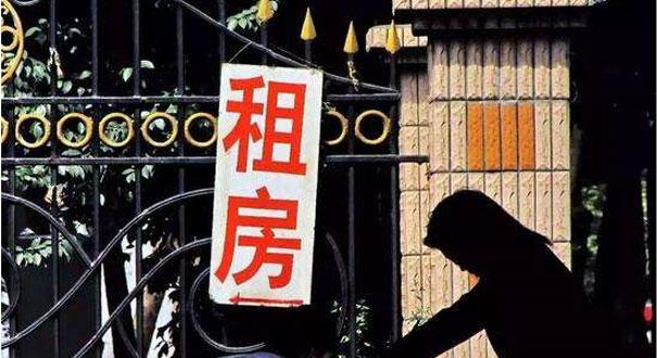 """長租公寓""""野蠻生長""""催生6大亂象"""