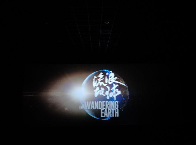 電影院裏的中國年