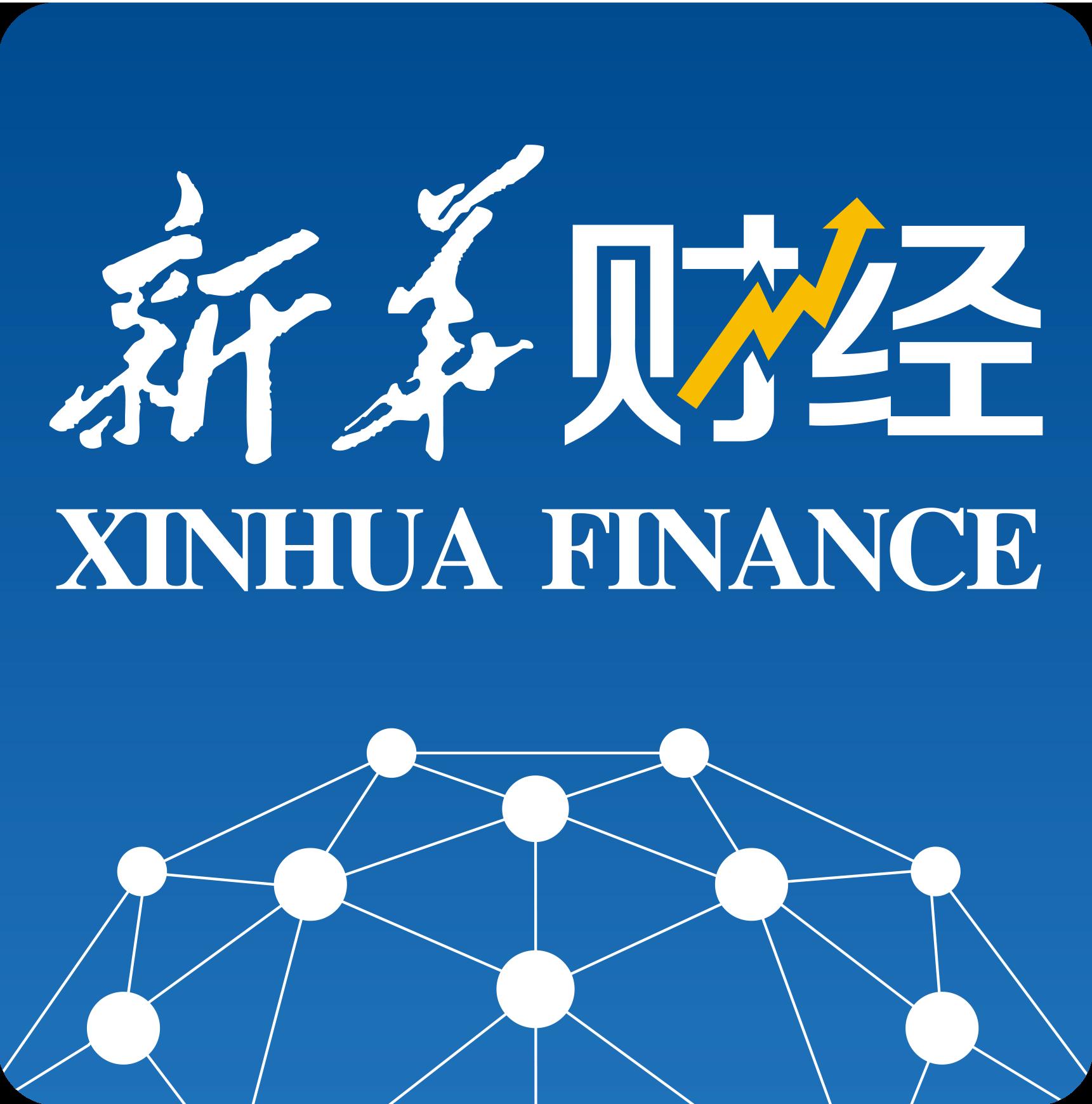 國家金融信息平臺
