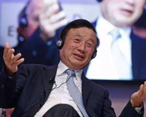 中国经济的韧性|华为:三十功名 向死而生