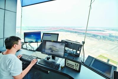 """新机场""""凤凰之眼""""竣工交用 将指挥机场70%以上航班起降"""