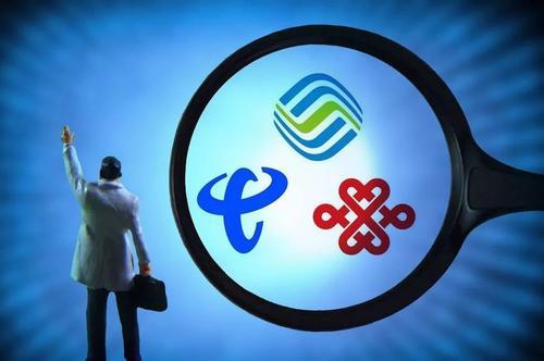 工信部:不會要求運營商降低4G網速
