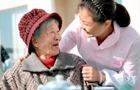 更大力度养老服务支…