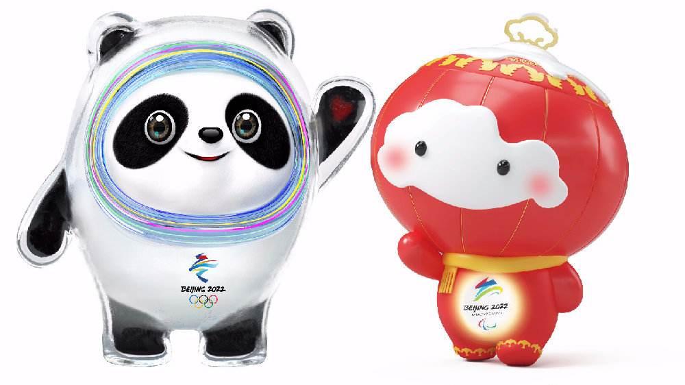 """通宵排队 线上""""秒光""""——首批冬奥吉祥物特许商品销售火爆"""