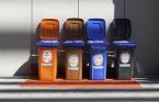 北京垃圾分类明年5月起实施 个人违规投放最高罚200
