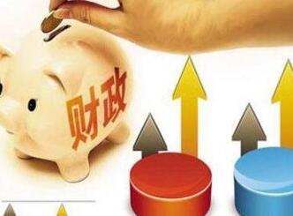"""资金多渠道""""补血"""" 分析师预计2020年赤字率将上调"""