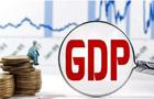二季度GDP增速怎麼走