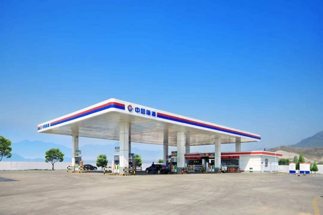 中海油第三季度油氣銷售降逾26%
