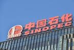 中国石化两天市值蒸发681亿 子公司交易损失云遮雾罩