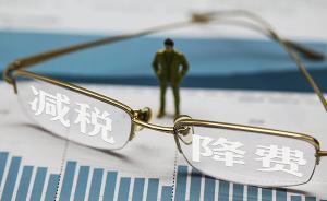 """多地晒2018年财政""""账本"""" 预算收入总体增长"""