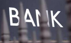 银行核销不良贷款力度料加大