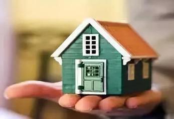 多家公司出售房产缓解资金紧张 *ST海马拟售401套