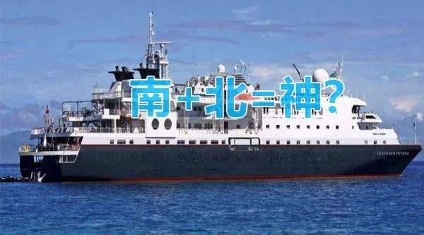 南北船合并获确认 南北船旗下多家公司公告:筹划重组