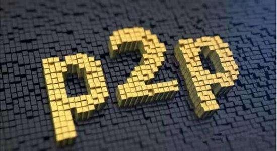 """金融信息中介平台须接受准入管理 P2P网贷为非法集资""""灾区"""""""