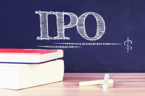 """监管层严把A股""""入口"""" 年内41家拟IPO企业终止审查"""